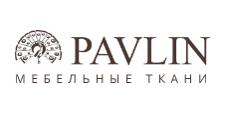 Оптовый поставщик комплектующих «Павлин», г. Воронеж