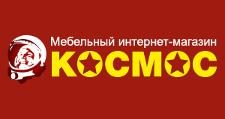 Оптовый мебельный склад «КОСМОС», г. Тверь