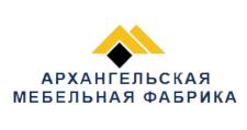Мебельная фабрика «Архангельская мебельная фабрика», г. Архангельск