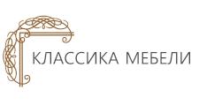 Мебельная фабрика «Классика Мебели», г. Москва