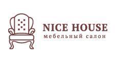 Салон мебели «Nice House», г. Волжский