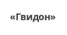 Изготовление мебели на заказ «Гвидон», г. Новосибирск