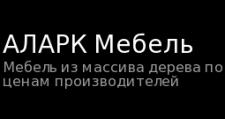 Мебельный магазин «АЛАРК», г. Москва