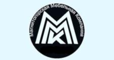 Изготовление мебели на заказ «Магнитогорская Мебельная Компания (Дом Мебели)», г. Магнитогорск