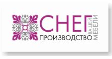 Изготовление мебели на заказ «Снег», г. Северодвинск