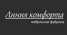 Изготовление мебели на заказ «Линия комфорта», г. Казань