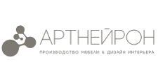 Изготовление мебели на заказ «Артнейрон», г. Барнаул