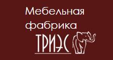 Мебельная фабрика «ТРИЭС»