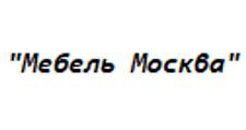 Салон мебели «Мебель Москва», г. Тюмень