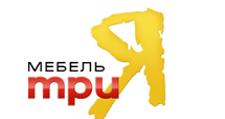 Салон мебели «ТриЯ», г. Вологда