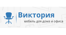 Изготовление мебели на заказ «Виктория-Сервис», г. Санкт-Петербург