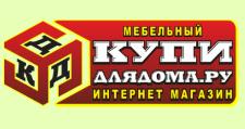 Интернет-магазин «Купи Для Дома», г. Южно-Сахалинск