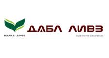 Салон мебели «Дабл Ливз», г. Хабаровск