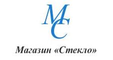 Оптовый поставщик комплектующих «Магазин Стекло», г. Киров