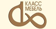 Мебельная фабрика «Класс-Мебель», г. Екатеринбург