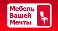 Интернет-магазин «Мебель Вашей Мечты», г. Москва