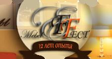 Изготовление мебели на заказ «MebelEffect»