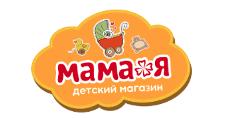 Салон мебели «Мама+Я», г. Кострома