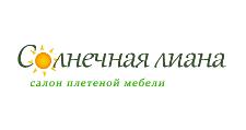 Салон мебели «Солнечная Лиана», г. Новосибирск