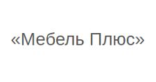 Салон мебели «Мебель Плюс», г. Улан-Удэ