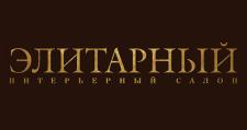 Мебельный магазин «ЭЛИТАрный», г. Барнаул
