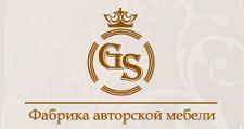 Интернет-магазин «GS», г. Москва