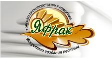 Салон мебели «Яфрак», г. Казань