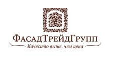 Оптовый поставщик комплектующих «ФасадТрейдГрупп», г. Санкт-Петербург