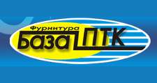 Розничный поставщик комплектующих «База Фурнитуры», г. Екатеринбург