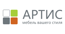 Мебельная фабрика «Артис», г. Зеленоград