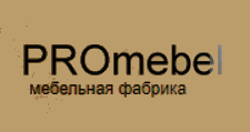 Изготовление мебели на заказ «PROmebel», г. Санкт-Петербург