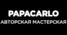 Мебельная фабрика «Папа Карло», г. Барнаул