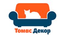 Мебельный магазин «Томасдекор», г. Юдино
