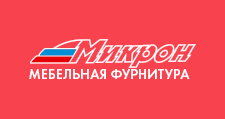 Оптовый поставщик комплектующих «Микрон», г. Астрахань