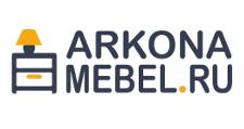 Оптовый мебельный склад «Аркона», г. Барнаул