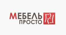 Мебельная фабрика «МЕБЕЛЬ ПРОСТО», г. Владимир
