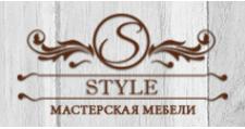 Изготовление мебели на заказ «Стиль», г. Томск