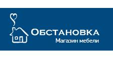 Интернет-магазин «ОБСТАНОВКА», г. Новосибирск