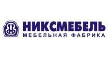 Мебельная фабрика «НиксМебель», г. Вологда