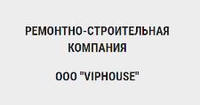 Изготовление мебели на заказ «VipHouse», г. Сургут