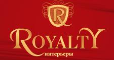 Салон мебели «Royalty», г. Челябинск