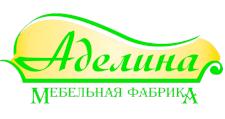 Мебельная фабрика «Аделина», г. Омск