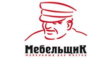 Изготовление мебели на заказ «Мебельщик», г. Рязань