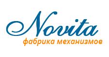 Оптовый поставщик комплектующих «Новита», г. Казань