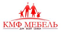 Изготовление мебели на заказ «КМФ-Мебель», г. Нижний Тагил