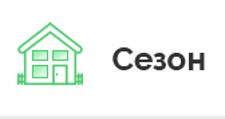 Изготовление мебели на заказ «Сезон», г. Ижевск