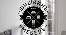 Салон мебели «Боринское», г. Воронеж
