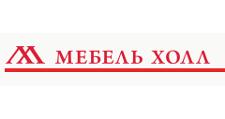ТЦ мебели «Мебель Холл», г. Санкт-Петербург