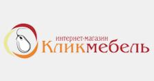 Интернет-магазин «Кликмебель», г. Тюмень