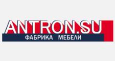 Оптовый поставщик комплектующих «Антрон», г. Красноярск